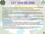 ley 1010 de 20061