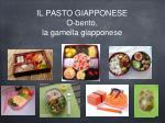 il pasto giapponese o bento la gamella giapponese