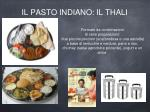 il pasto indiano il thali