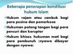 beberapa penerapan konstitusi hukum islam