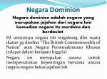 negara dominion