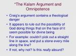 the kalam argument and omnipotence