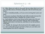 ephesians 6 5 18