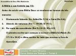 bibliologia2