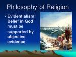 philosophy of religion1