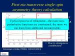 first eta transverse single spin asymmetry theory calculation