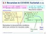 2 1 recursion in cs1010 factorial 1 2