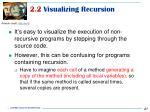 2 2 visualizing recursion