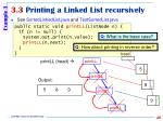 3 3 printing a linked list recursively