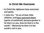 in christ we overcome