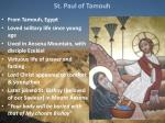 st paul of tamouh