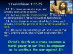 1 corinthians 1 22 25