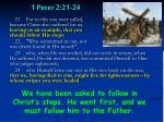 1 peter 2 21 24