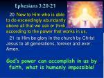 ephesians 3 20 21