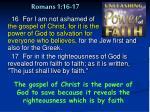 romans 1 16 17