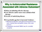 why is antimicrobial resistance associated with adverse outcomes