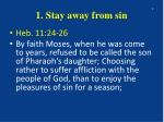 1 stay away from sin