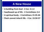 a new house3