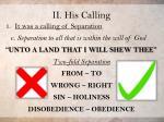 ii his calling13