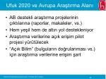 ufuk 2020 ve avrupa ara t rma alan