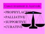cancer treatment in ayurveda