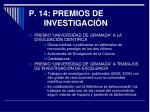 p 14 premios de investigaci n