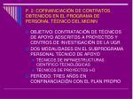 p 2 cofinanciaci n de contratos obtenidos en el programa de personal t cnico del micinn