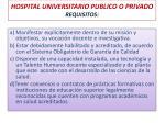 hospital universitario publico o privado requisitos