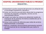 hospital universitario publico o privado requisitos1