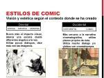 estilos de comic1