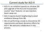 current study for als ii