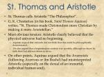 st thomas and aristotle