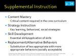 supplemental instruction2