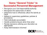 some general tricks to successful personnel management