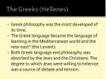 the greeks hellenes