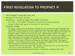 first revelation to prophet