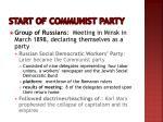start of communist party