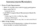 announcements reminders
