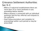 grievance settlement authorities sec 9 c