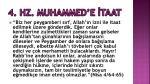4 hz muhammed e taat5