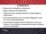 comexus