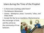 islam during the time of the prophet