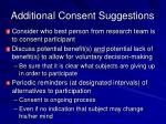 additional consent suggestions