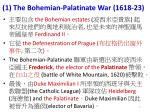 1 the bohemian palatinate war 1618 23
