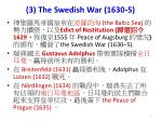 3 the swedish war 1630 5