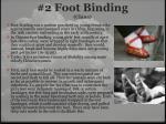 2 foot binding china
