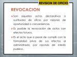revocacion