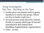 group investigation part two deciding on the type