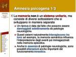 amnesia psicogena 1 3