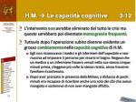 h m le capacit cognitive 3 12
